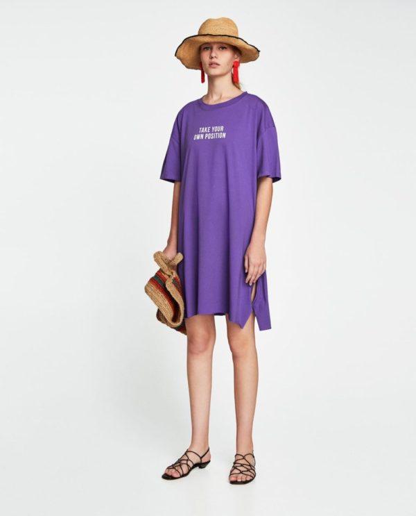 красивые летние платья и сарафаны: фиолетовый в пижамном стиле