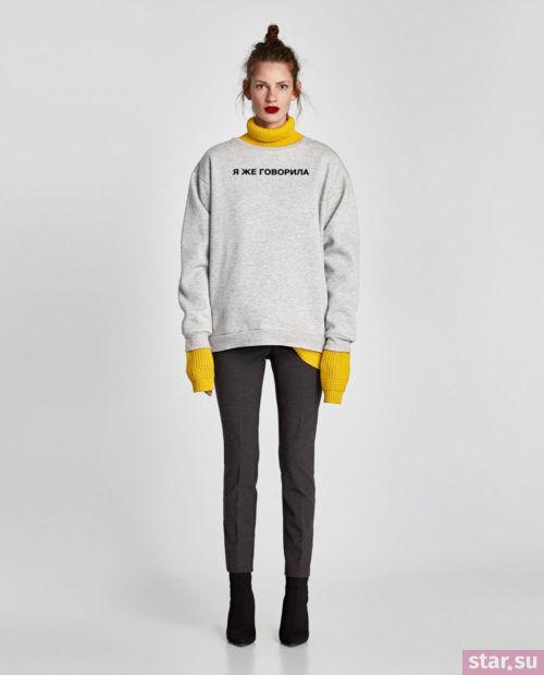 черные классические брюки 2018