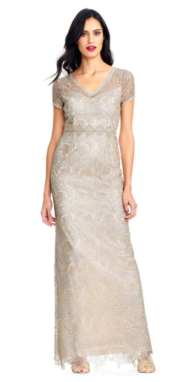 Выпускное платье: Кружевное серое длинное