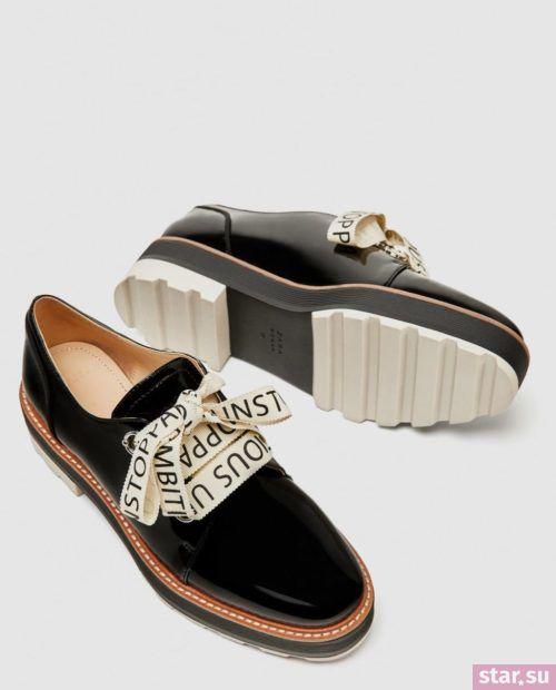 черные туфли на танкетке осень-зима