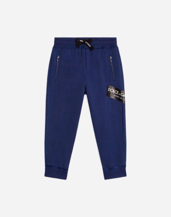 синие брюки для мальчиков